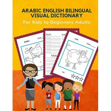 Arabic English Bilingual Visual Dictionary for Kids to Beginners Adults: First Learning complete frequency animals word card games in pocket size. Qui