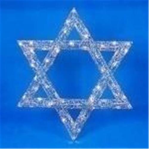 NorthLight 36 inch Oversized Lighted Star Of David Hanukkah Window Silhouette Decoration