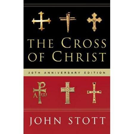 The Cross of Christ (Statue Of Jesus Christ On The Cross)