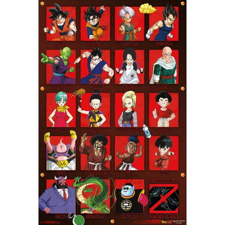 Dragon Ball Z - Anniversary