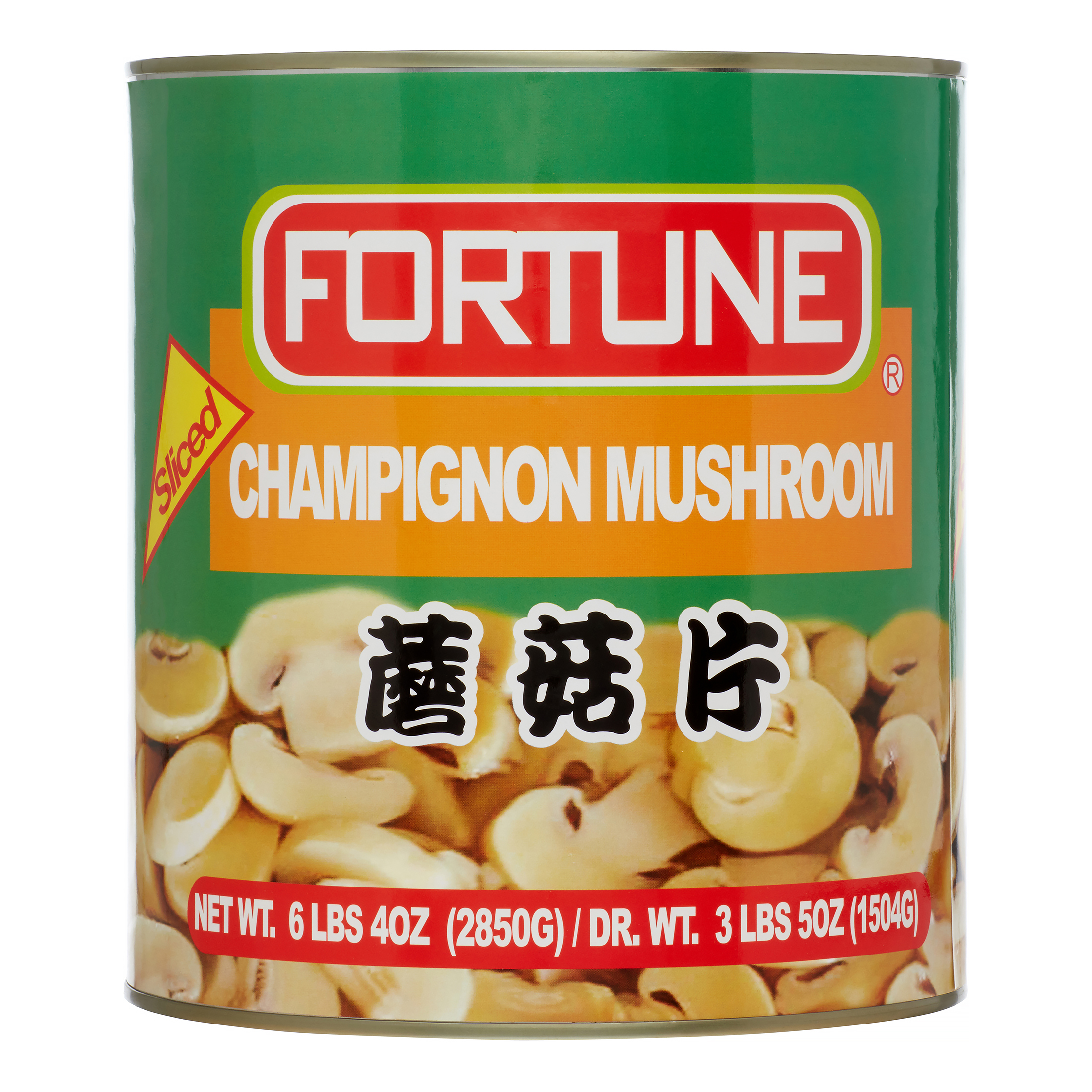 Fortune Mushroom, Large Sliced, 53 Oz by Fortune