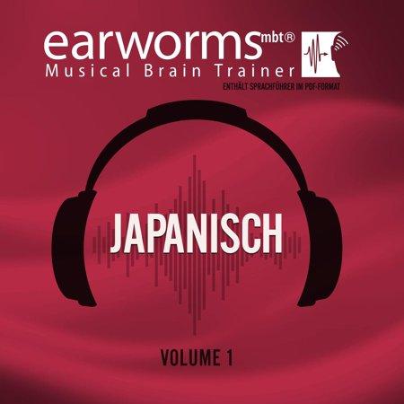Japanisch, Vol. 1 - Audiobook (Gläser In Japanisch)
