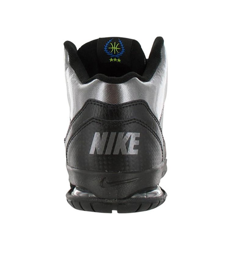 Nike Air Flight Jab Step Basketball Mens Shoes