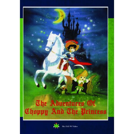 The Adventures of Choppy and the Princess (DVD)