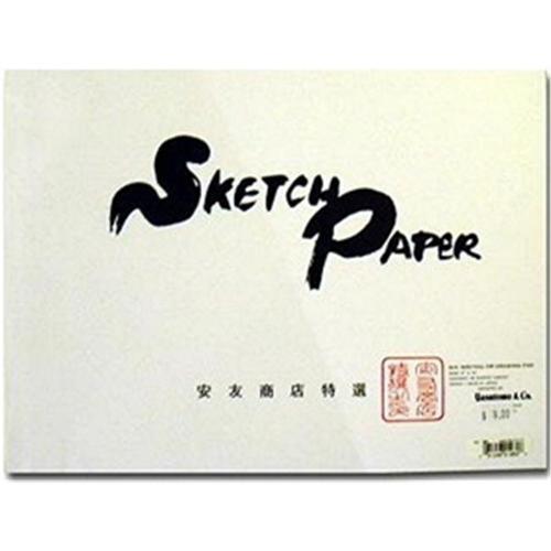 Yasutomo 6H Rice Paper Pads - 9 X 12 inch Hosho Paper - Walmart.com