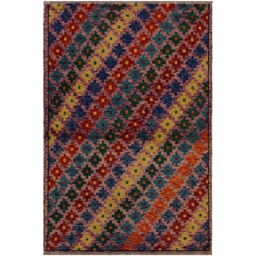 Isabelline One-of-a-Kind Laudalino  Hand-Knotted 3'3'' x 4'11'' Wool Purple/Red/Green Area Rug