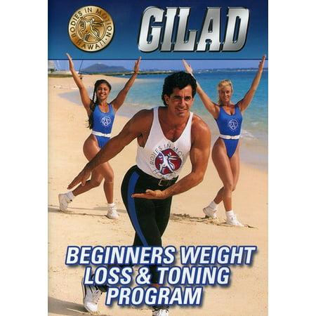 Beginners Weight Loss & Toning Program (DVD)