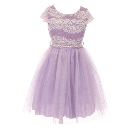 Wedding Dress Cap - Little Girl Cap Sleeve Lace Pearl Tulle Graduation Wedding Flower Girl Dress USA Lilac 4 JKS 2133P BNY Corner