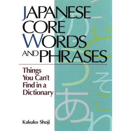 Japanese Core Words and Phrases : Things You Can't Find in a