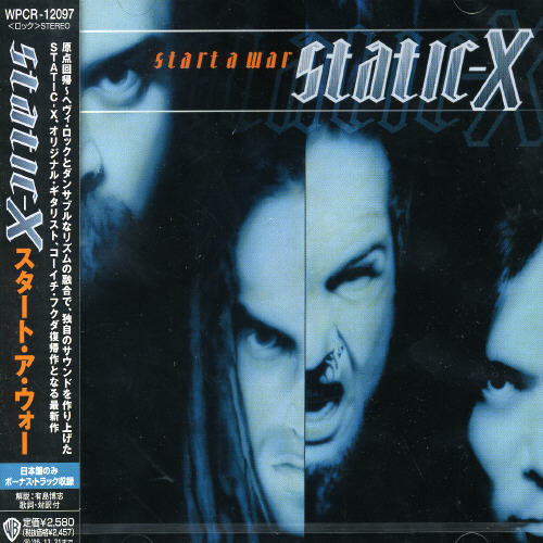 Static-X - Start a War [CD]