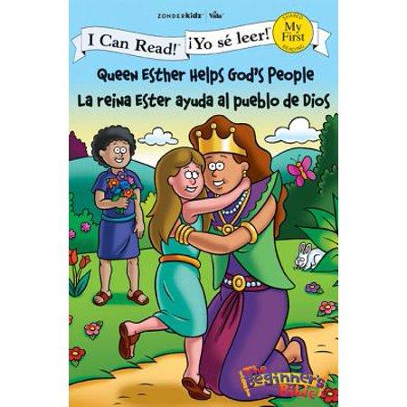 Queen Esther Helps God's People/La Reina Ester Ayuda Al Pueblo de Dios](Queen Esther For Kids)