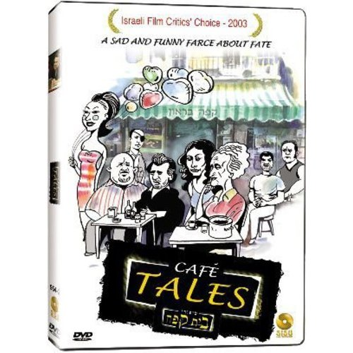 Cafe Tales (Widescreen)