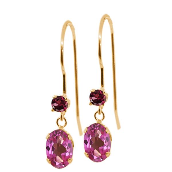 1.28 Ct Oval Pink Mystic Topaz Red Rhodolite Garnet 14K Yellow Gold Earrings