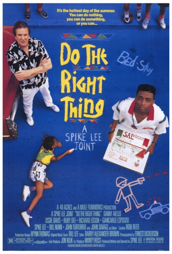 Do the Right Thing Movie Poster Print (27 x 40) by Pop Culture Graphics