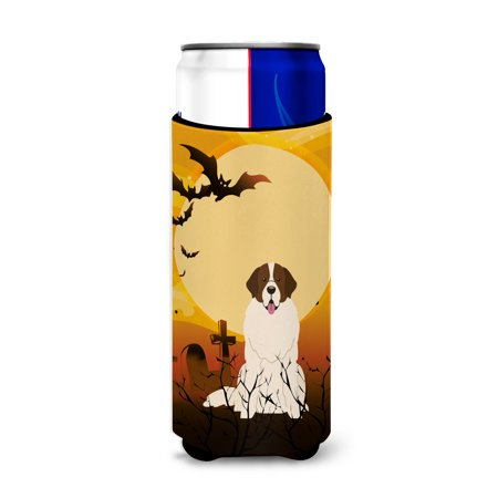 Halloween Moscow Watchdog Michelob Ultra Hugger for slim cans BB4293MUK