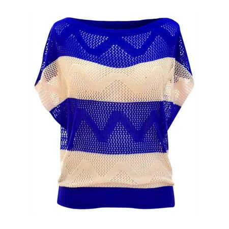 - Stripe Open Knit Short Sleeve Pullover Sweater Top