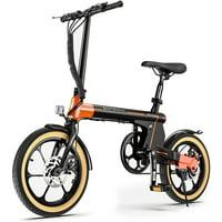 Deals on Macwheel 16-inch Electric Folding Bike + Free $30 Newegg GC