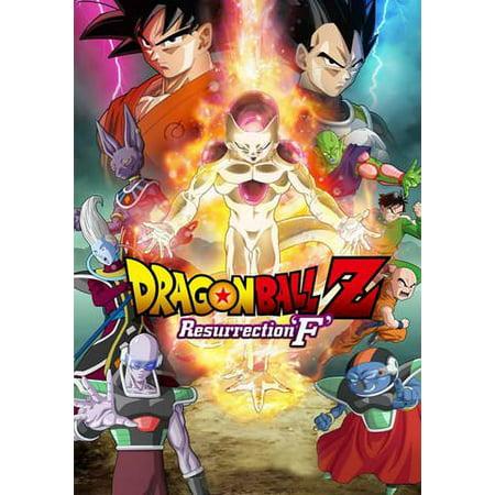 Dragon Ball Z: Resurrection F (Vudu Digital Video on