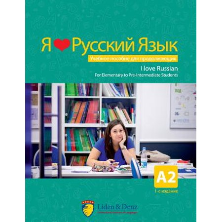 I Love Russian : Course Book for Elementary Level Students](Halloween Online Games For Elementary Students)
