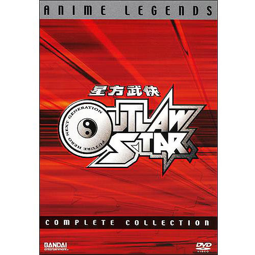Bandai Outlaw Star: Complete Collection