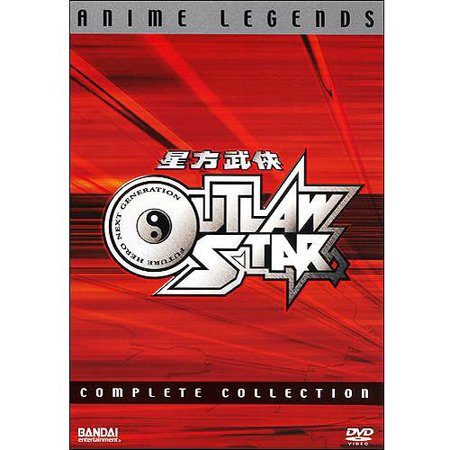 Outlaw Star: Complete Collection for $<!---->