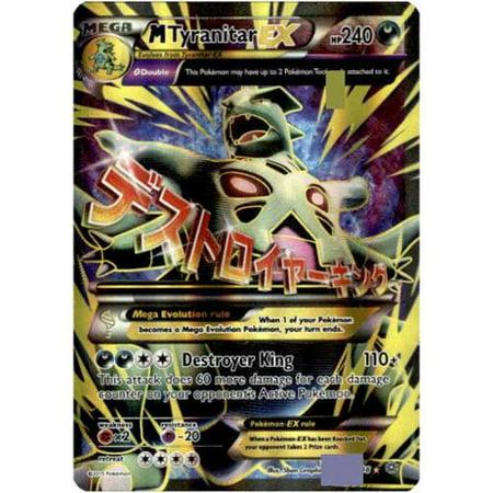 Ragnarok Single Card - Pokemon X & Y Ancient Origins Single Card Rare Ultra Mega Tyranitar-EX #92