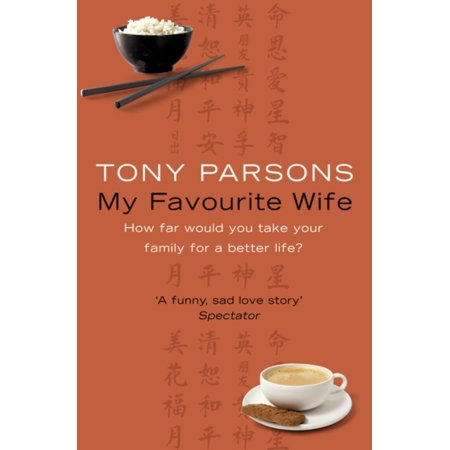 My Favourite Wife  Paperback