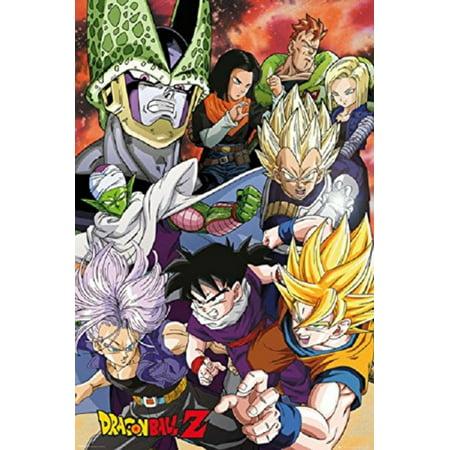 Dragon Art Poster - Dragon Ball Z - Perfect Cell Saga 24x36 Poster, High Quality Poster Print By Poster Art House,USA