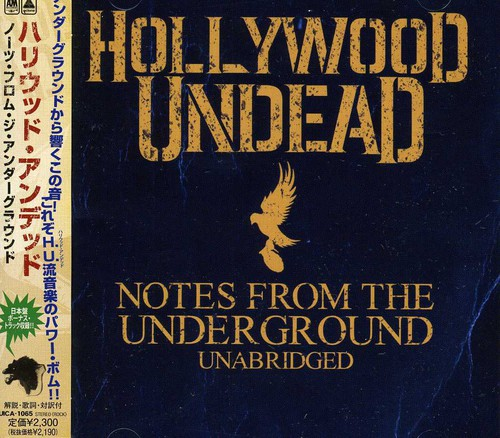 Hollywood Undead - Notes From the Underground [CD]