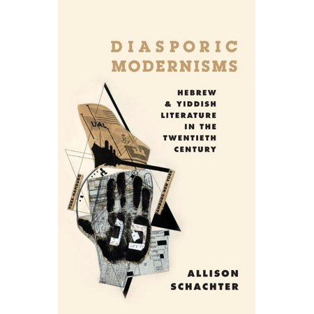 Diasporic Modernisms