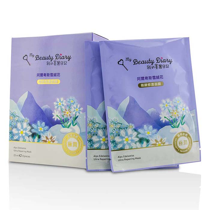My Beauty Diary Alps Edelweiss Ultra Repairing Mask 8pcs