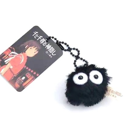 Cute Pendant Small Brim Ball Bag Small Hanging Chain Elf Couple Key Chain - image 4 of 6