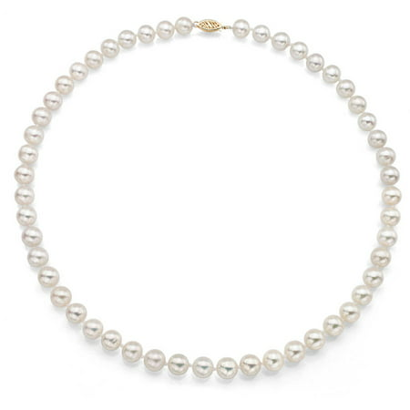 "ADDURN 7-7.5mm White Perfect Round Akoya Pearl 16"" Necklace with 14kt Yellow Gold Clasp"