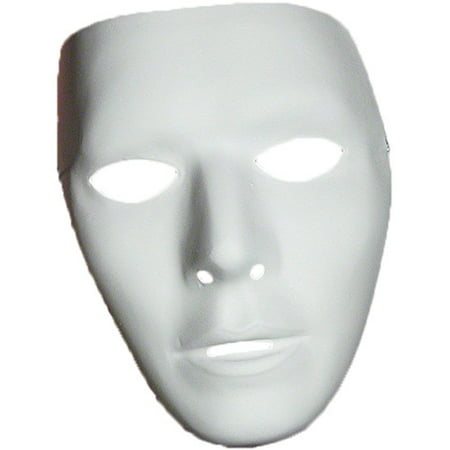 Blank Male Mask Halloween - Halloween Masks Coloring Sheets