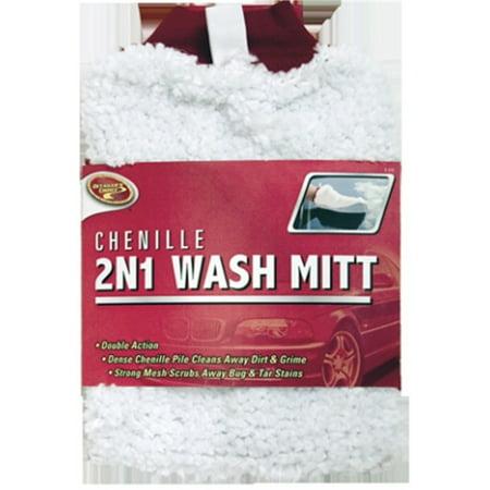 Part 2-310M Wash/Scrub Mitt, by Tiger Accessory, Single Item, Great Value, New i