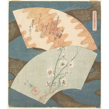 """- Two Fan Designs Plum Blossom and Wave Poster Print by Totoya Hokkei (Japanese 1780  """"1850) (18 x 24)"""