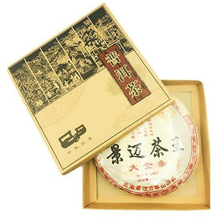 Top Performance Green Tea (2006 Year Ripe (Fermented) Puerh (Pu-erh) Wild Tea - Naturally Grown Yunnan Top Grade Wild Tea - Compressed Tea Cake - 357g (12.6oz) )