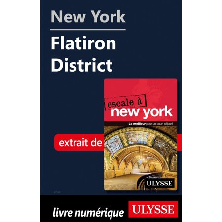 New York - Flatiron District - (Flatirons Shopping Mall)