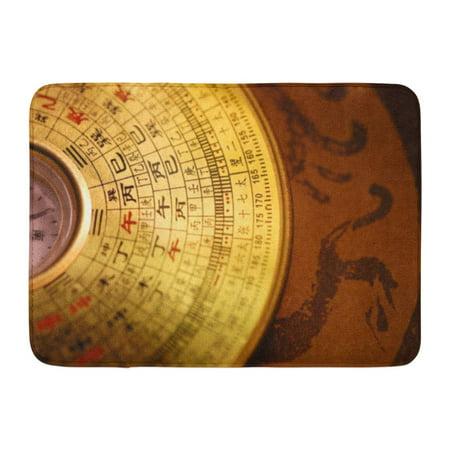 GODPOK Luopan Feng Shui Compass Astrology Asian Rug Doormat Bath Mat 23.6x15.7 inch