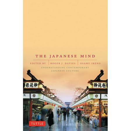 The Japanese Mind : Understanding Contemporary Japanese