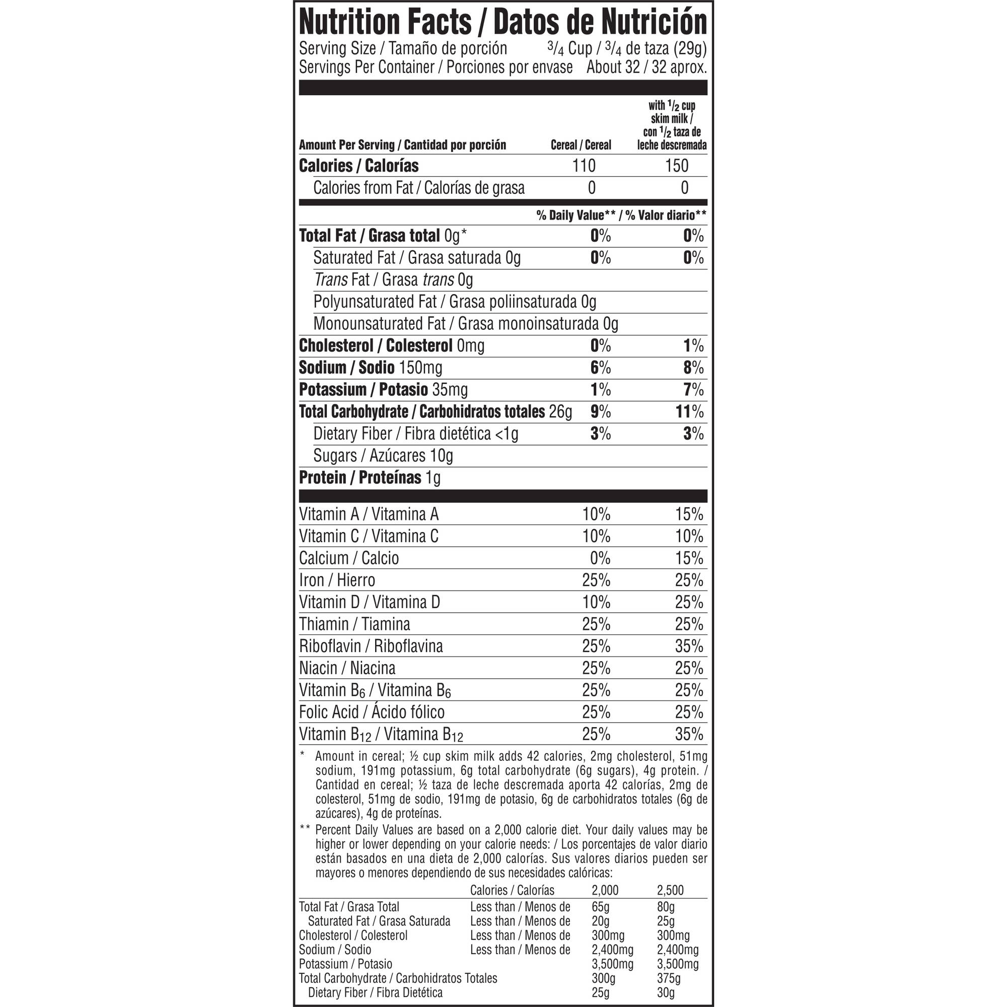 frosted cheerios nutrition facts - Фото база