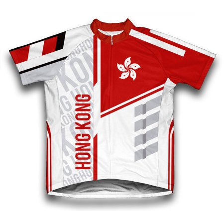 Hong Kong ScudoPro Short Sleeve Cycling Jersey  for Men - Size XS - Halloween Menu Hong Kong