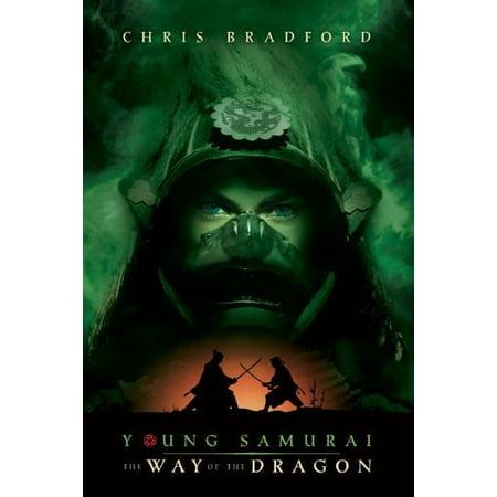 Bradford Exchange Disney (The Way of the Dragon (Young Samurai, Bk. 3) )
