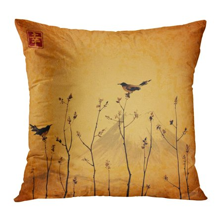BOSDECO Two Birds Young Trees Branches Fresh Leaves and Fujiyama Mountain on Vintage Traditional Oriental Ink Pillowcase Pillow Cover Cushion Case 20x20 inch - image 1 of 1