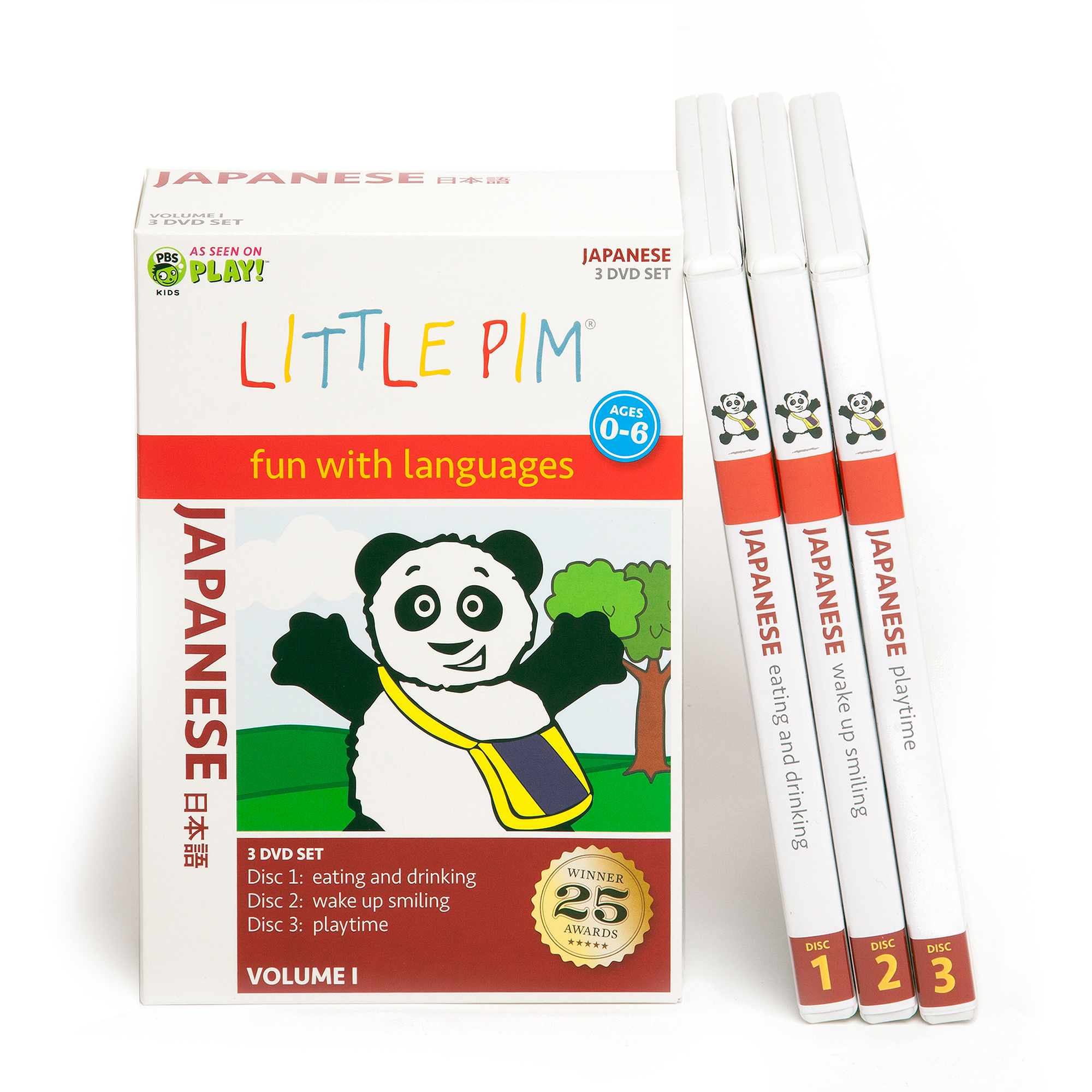 Little Pim Japanese 3pk, Vol. I
