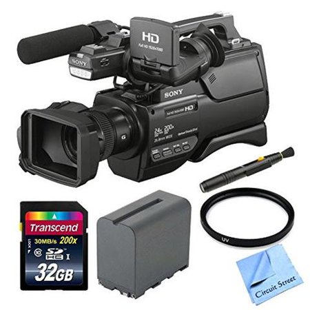 SONY HXR-MC2500 SHOULDER MOUNT CAMCORDER + NP-F970 EXTRA BATTERY, TRIPOD, 32GB MEMORY CARD, CLEANING PEN, 37MM FILTER BUNDLE Mounts Extra Cameras