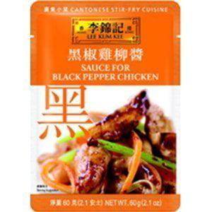 Lee Kum Kee Sauce For Black Pepper Chicken (2.1 Oz pack of