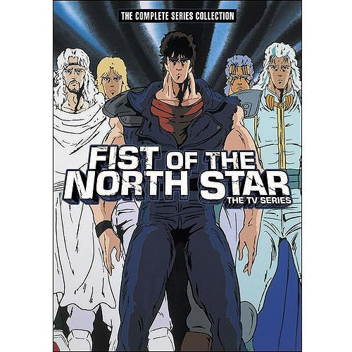 Fist Of The North Star: The Complete Series Collection
