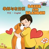 Chinese English Bilingual Collection: Boxer and Brandon: Chinese English Bilingual Edition (Paperback)