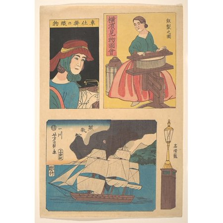 Yokohama kenbutsu zue Picture of Sights in Yokohama Woman with a Ringer Lamp Post a Steamboat at Full Sail and a Woman with a Sewing Machine Poster Print by Utagawa Yoshikazu (Japanese active ca